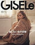 レディース ワンピース GISELe(ジゼル) 2016年 11 月号