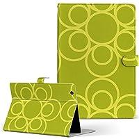 igcase Qua tab PX au LGエレクトロニクス Quatab LGT31 タブレット 手帳型 タブレットケース タブレットカバー カバー レザー ケース 手帳タイプ フリップ ダイアリー 二つ折り 直接貼り付けタイプ 004448 チェック・ボーダー 花 シンプル 緑