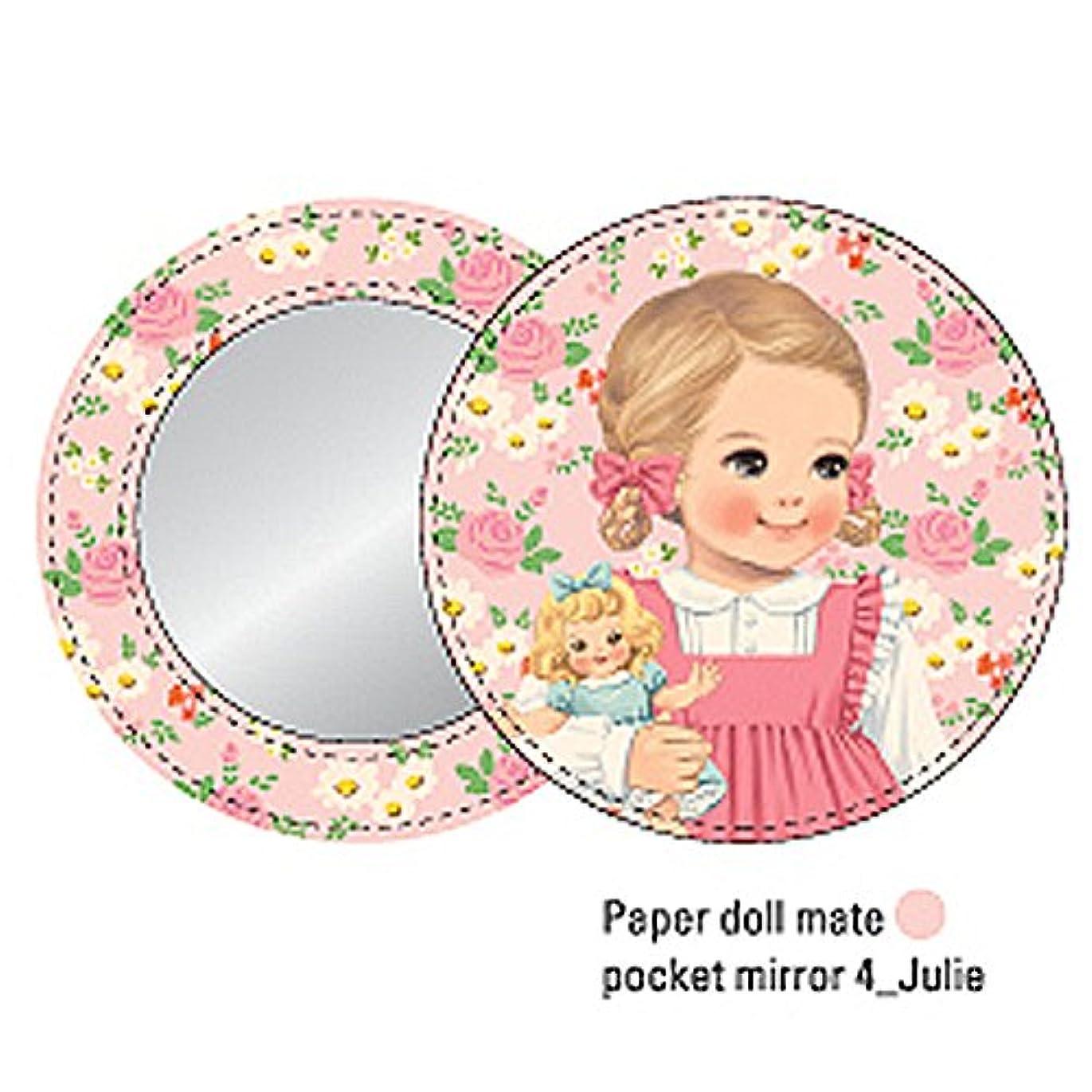 愛人暗い行き当たりばったりペーパードールメイト/丸くて可愛いポケットミラー (ver4-Julie)