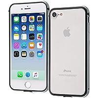 iPhone 8 / iPhone 7 アルミバンパー [ 衝撃吸収 2重構造 電波干渉無し ][ ワイヤレス充電 対応 ][ 簡単脱着 ネジ不要 ] [ ストラップホール ] アイフォン ケース , カバー , 耐衝撃 アルミ バンパー グレー