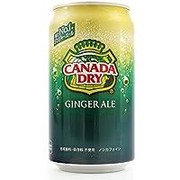 コカコーラ CANADA DRY カナダドライ ジンジャーエール(ジンジャエール) 350ml缶 【350ml×24本(1ケース)】