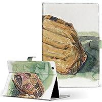 HUAWEI MediaPad T2 8 Pro Huawei ファーウェイ SIM メディアパッド タブレット 手帳型 タブレットケース タブレットカバー カバー レザー ケース 手帳タイプ フリップ ダイアリー 二つ折り ユニーク イラスト 水彩 グローブ 野球 mpt28-008065-tb