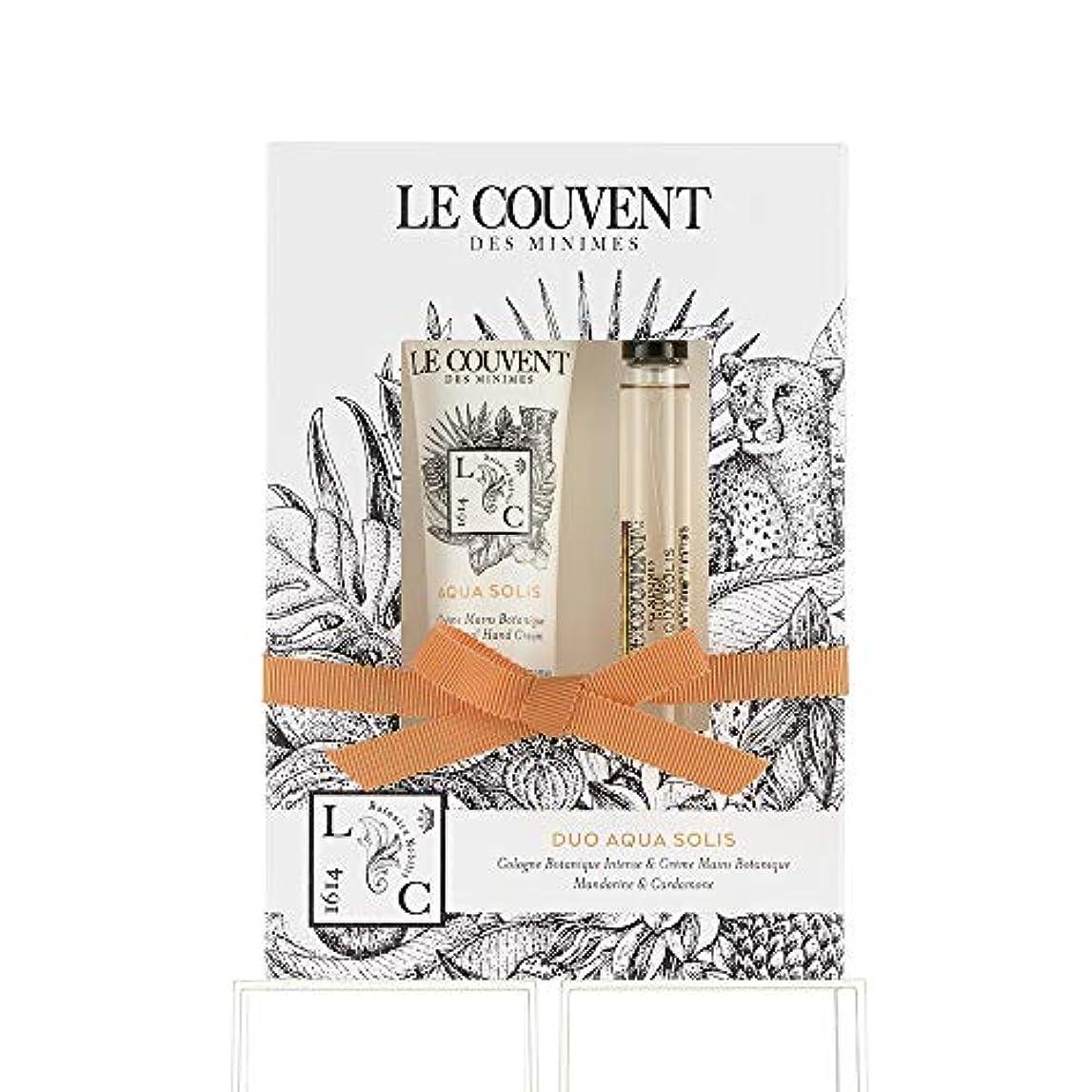 巨大天井さわやかクヴォン?デ?ミニム(Le Couvent des Minimes) ボタニカルデュオ ボタニカルコロン アクアソリス10mL×1、アクアソリス ハンドクリーム30g×1