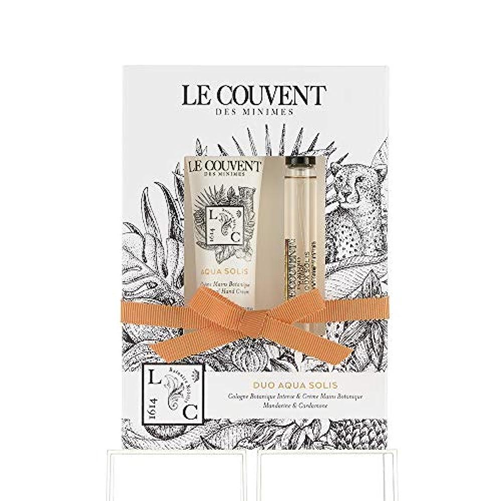 対応終了しましたパースクヴォン?デ?ミニム(Le Couvent des Minimes) ボタニカルデュオ ボタニカルコロン アクアソリス10mL×1、アクアソリス ハンドクリーム30g×1