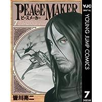 PEACE MAKER 7 (ヤングジャンプコミックスDIGITAL)