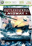 Spike Battle Stations Battlestations:Midway DGA00003の画像