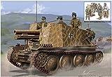ドラゴン 1/35 第二次世界大戦 ドイツ軍 Sd.Kfz.138/1 自走歩兵砲 グリレH初期型 with 自走砲クルー プラモデル DR6857