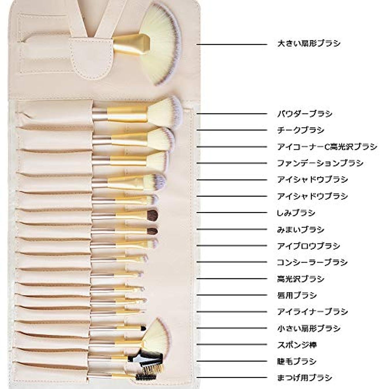 おとこ常にガラスAcavado メイクブラシ 18本セット 人気化粧筆 超柔らかい 高品質PUレザー化粧ポーチ付き メイクデビュー Acavado