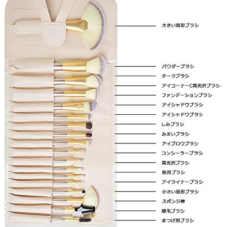 まだらこどもセンター静かなAcavado メイクブラシ 18本セット 人気化粧筆 超柔らかい 高品質PUレザー化粧ポーチ付き メイクデビュー Acavado