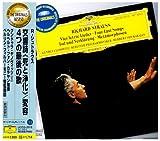 R.シュトラウス:交響詩「死と浄化」/変容/4つの最後の歌