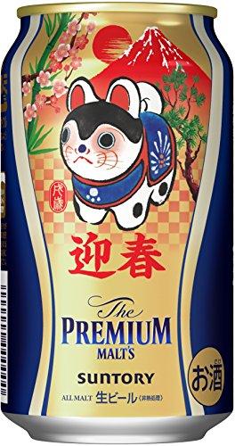 【2018年 新年お祝いビール】 ザ・プレミアム・モルツ お正月干支デザイン缶 350ml×24本 <戌歳>