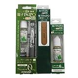 maruman 電子タバコ 電子PAIPO by 禁煙パイポ 本体ダークグレーセット、リキッド、専用ケースキャメルセット