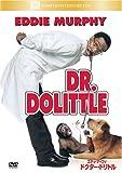 ドクター・ドリトル [DVD] 画像