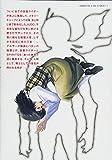 新 仮面ライダーSPIRITS(17) (KCデラックス 月刊少年マガジン) 画像