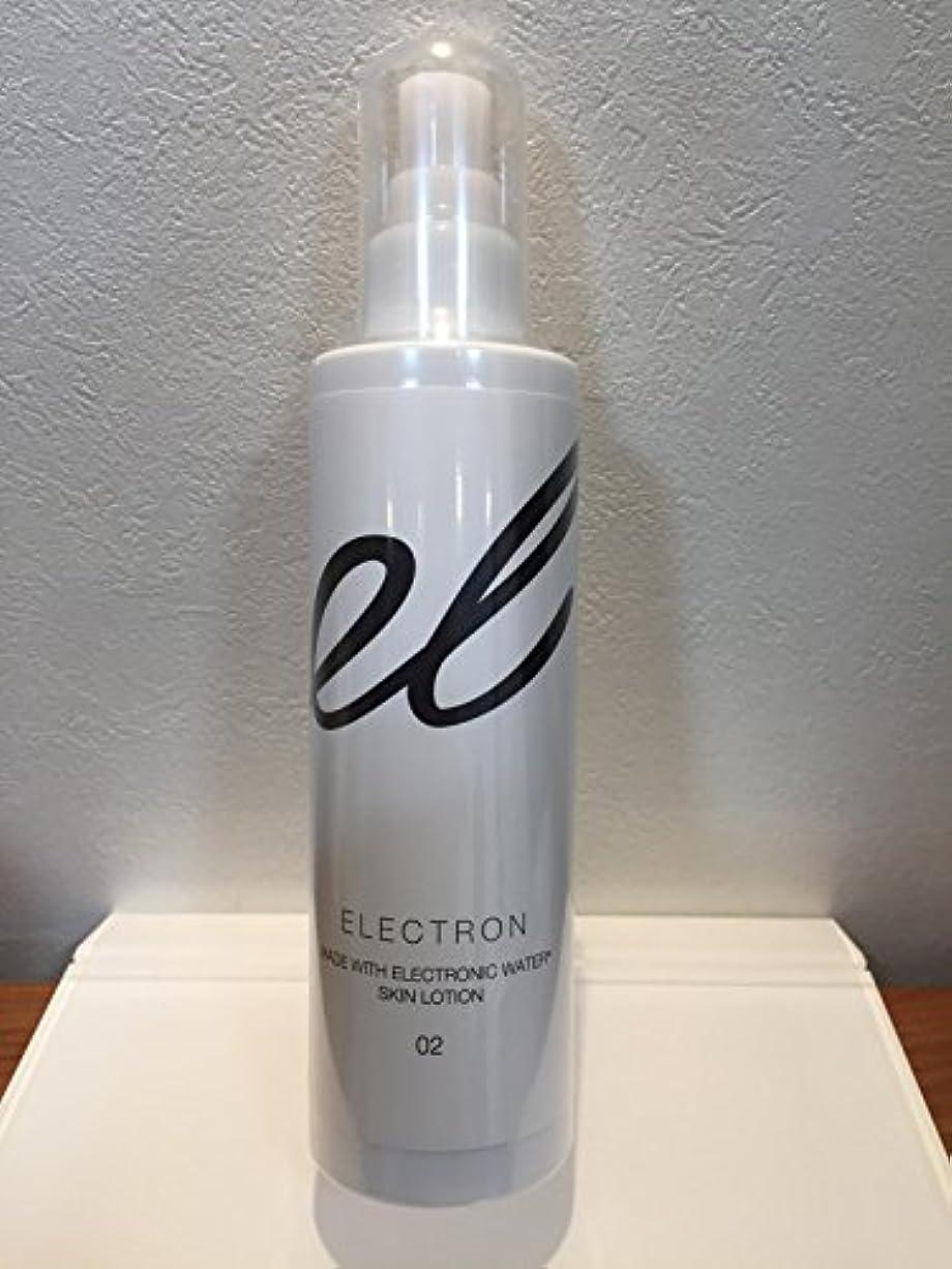 欠席気候の山ぞっとするようなエレクトロン エレクトロン スキンローション(化粧水)《200ml》