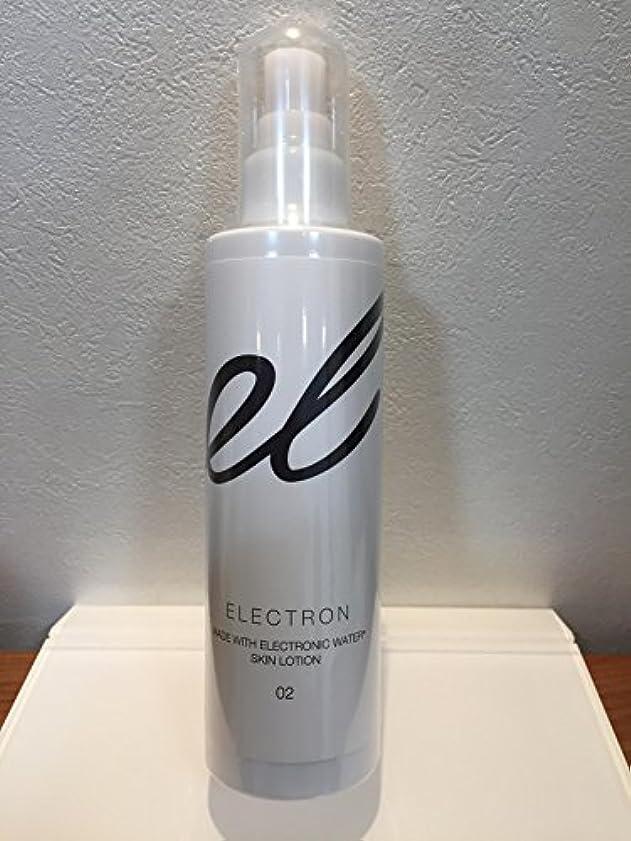 レポートを書く故意の悪行エレクトロン エレクトロン スキンローション(化粧水)《200ml》