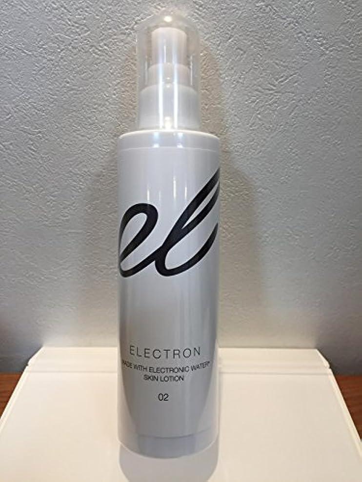 不適当位置する昼食エレクトロン エレクトロン スキンローション(化粧水)《200ml》