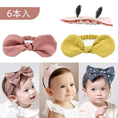 98f821c6fb564a ベビー ヘアバンド 赤ちゃん ヘアターバン カチューシャ 柔らかい 髪飾り 子供用 ヘアリボン 新生児 出産祝い
