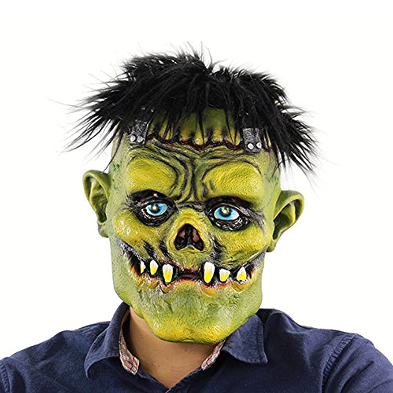 恥ずかしさそれるすべき怖いブルネットグリーンフェイスモンスターヘッドカバーハロウィンラテックスゴーストマスク