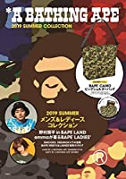 A BATHING APE® 2019 SUMMER COLLECTION (ブランドブック)