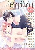 equal Vol.10 [雑誌]