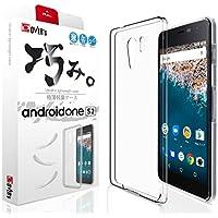 "【 Android One S2 ケース 】 DIGNO G 601KC ケース カバー""S2の美しさを魅せる""[巧み。シリーズ -極薄 0.8mm-]目立たない 透明感 巧みシリーズ® 存在感ゼロ 0.8mm【 液晶保護フィルム 付き】OVER's (貼り付け3点セット付き)"