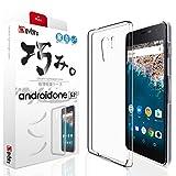 【 Android One S2 ケース 】 DIGNO G 601KC ケース カバー