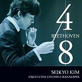 ベートーヴェン:交響曲第4番、第8番