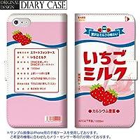 chatte noir iPhone XR 手帳型ケース iPhone xr 手帳型 PUレザー ケース おしゃれ おもしろ 牛乳 ミルク 銭湯 牛 cow レトロ フルーツ かわいい いちご B 手帳ケース