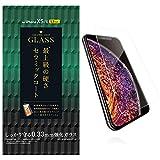 エレコム iPhone XS ガラスフィルム 【鉛筆硬度9Hより高硬度で、最上級の硬さ】 PM-A18BFLGGC