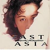 EAST ASIA(紙ジャケット仕様)