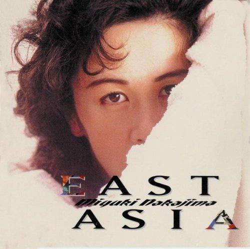 中島みゆき【EAST ASIA】歌詞の意味を考察!ここはどんなくに?心と地球が笑っている理由を紐解くの画像