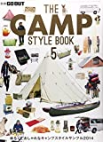 THE CAMP STYLE BOOK vol.5 ゆるくておしゃれなキャンプスタイルサンプル 2014 (NEWS mook 別冊GO OUT) 画像