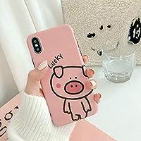 GUANG-HOME ラッキーピッグアップルXS Max / XR携帯ケースiPhone8plus / 7p / 6sかわいい落下防止潮女性モデル (Size : IPhone6/6s 5.5(plus))