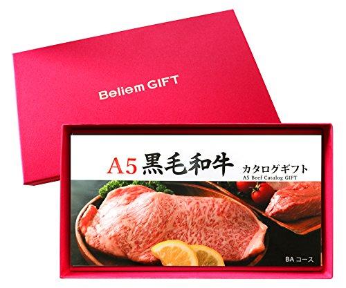 [肉贈] [クリスマス プレゼント 肉] A5黒毛和牛 選べるカタログギフト 10000円 BAコース【赤】