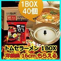 【八道】トムセラーメン120g 40個 1BOX + 洋銀鍋 16cm パルド トゥンセラーメン