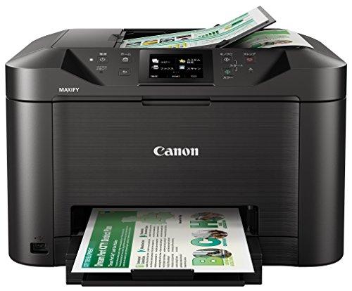Canon キヤノン インクジェット複合機 MB5130 ビジネスインクジェットプリンター