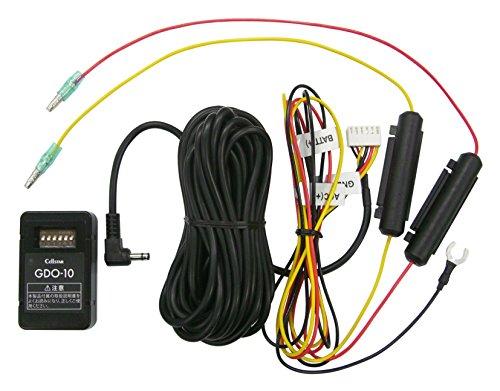 セルスタードライブレコーダー 電源コード GDO-10ドラレコ専用オプション 常時電源コード(3極DCプラグ) 12/...