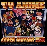 テレビアニメ スーパーヒストリー 25「わが青春のアルカディア 無限軌道SSX」?「パーマン」