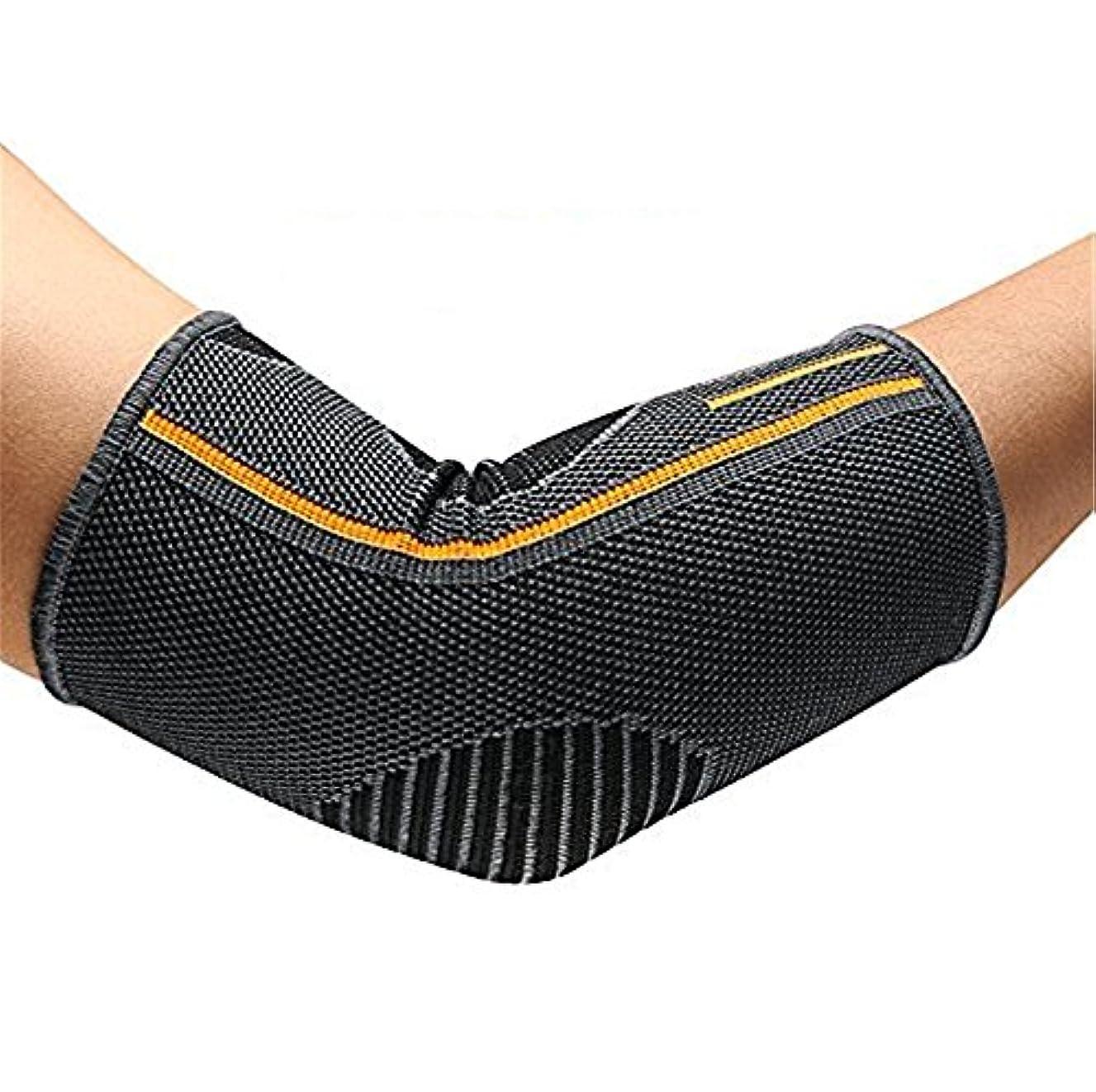 首謀者砂利カウボーイZSZBACE 肘サポート 肘固定 伸縮性 保温性 通気性 滑り止め 怪我防止 ひじ用中圧迫サポーター 2枚セット (グレー, L:30cm-35cm)