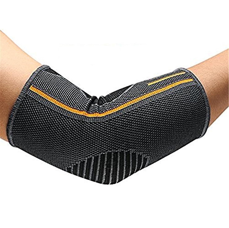 びっくり常に常習者ZSZBACE 肘サポート 肘固定 伸縮性 保温性 通気性 滑り止め 怪我防止 ひじ用中圧迫サポーター 2枚セット (グレー, L:30cm-35cm)