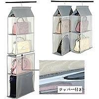 SD ハンガークローゼット バッグ ディスプレイ 鞄 カバン 収納 おしゃれ ラック 棚 シェルフ 家具 服 リュック HANCLOZ(グレー) HANCLOZ-GV