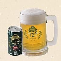 御殿場高原ビール 御殿場コシヒカリラガー24缶セット