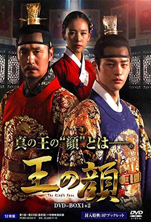 腹部一節から王の顔 DVD-BOX1+2 12枚組 【言語/字幕】 韓国語/日本語字幕