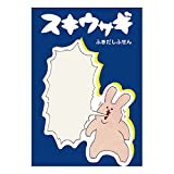 ホルベイン スキウサギ 付箋 ふきだしふせん SU-FA2 ブルー 474885