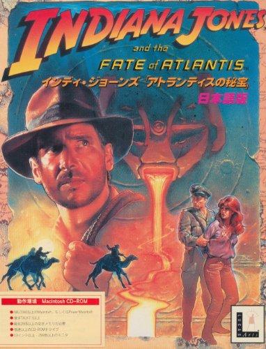 インディ・ジョーンズ アトランティスの秘宝 日本語版 Macintosh