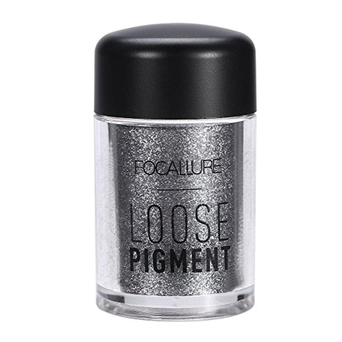 大声で一貫性のない壁アイシャドー 珠光 ピグメントシャインパウダー 化粧品(6)