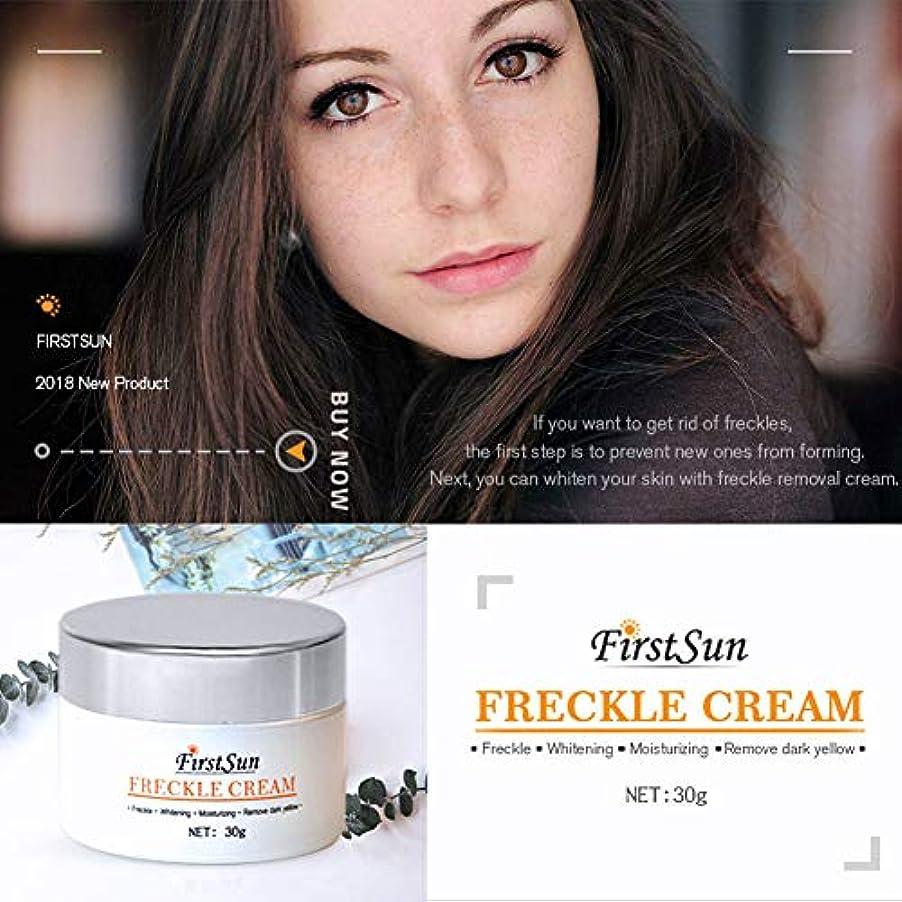 ヒューム破壊する美容師MsJT シミを薄め、色素沈着を取り除き、黄斑を減らし、肌の色を明るくする除斑クリーム