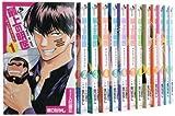 最上の明医~ザ・キング・オブ・ニート~ コミック 1-15巻セット (少年サンデーコミックス)