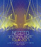 """ETERNALBEAT"" TOUR 2017(Blu-ray Disc)"